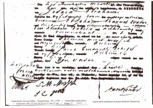 Jesaia Abraham Waterman birth certificate 1832
