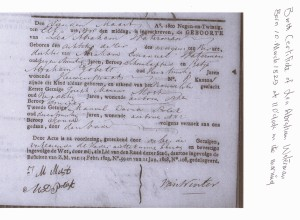 Lea Abraham Waterman birth certificate 1829